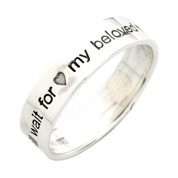 Ring Beloved